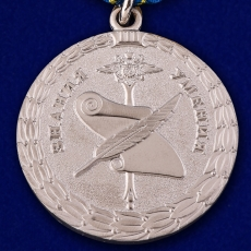 Медаль 3 степени «За заслуги в управленческой деятельности» МВД РФ фото