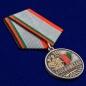 "Медаль ""Афганистан.30 лет"" фотография"