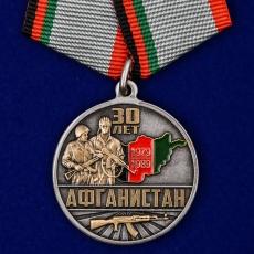 "Медаль ""Афганистан.30 лет"" фото"