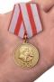 """Медаль """"30 лет Советской Армии и Флота"""""""