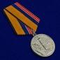 """Медаль """"300 лет Балтийскому флоту"""" фотография"""