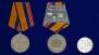 """Медаль """"300 лет Балтийскому флоту"""""""