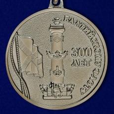 """Медаль """"300 лет Балтийскому флоту"""" фото"""