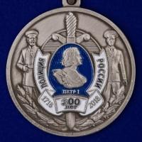 Медаль к 300-летию полиции России