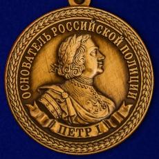 """Медаль """"300 лет полиции России"""" фото"""
