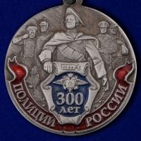 Медаль 300 лет Полиции РФ