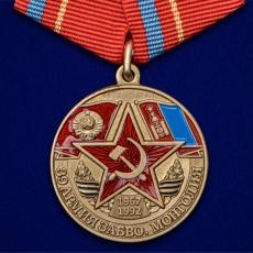 """Медаль """"Ветеран 39 Армии"""" ЗАБВО фото"""