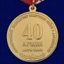 """Медаль """"25 лет. Афганистан"""" 40 армия"""