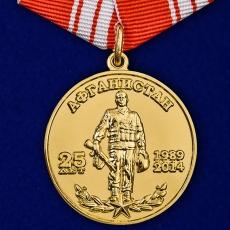 "Медаль ""40 армия"" фото"
