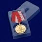 """Медаль """"40 армия"""" фотография"""