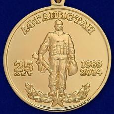 Медаль 40 армия 25 лет Афганистан фото