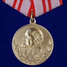 """Медаль """"40 лет Вооружённых Сил СССР"""" фото"""
