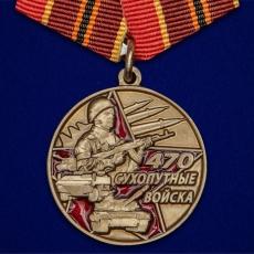 Медаль «470 лет Сухопутным войскам» фото