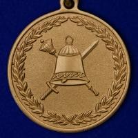 """Медаль """"50 лет Главному организационно-мобилизационному управлению Генерального штаба"""""""