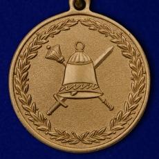 """Медаль """"50 лет Главному организационно-мобилизационному управлению Генерального штаба"""" фото"""