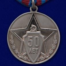 """Медаль """"50 лет Советской милиции"""" фото"""