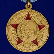 """Медаль """"50 лет Вооруженных Сил СССР"""" фото"""
