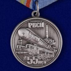 """Медаль """"55 лет РВСН"""" фото"""