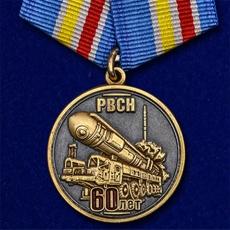 Медаль 60 лет РВСН фото