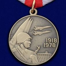"""Медаль """"60 лет Вооруженных Сил СССР"""" фото"""