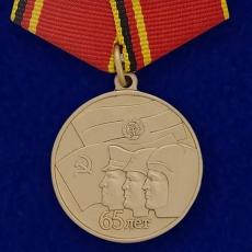 Медаль 65 лет ГСВГ фото