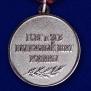 """Медаль """"70 лет ГСВГ"""""""