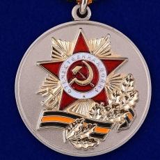 Медаль «70 лет Победы» 1945-2015 фото