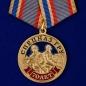 """Медаль """"70 лет Спецназу ГРУ"""" фотография"""