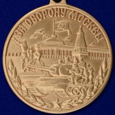 """Медаль """"75 лет Битвы под Москвой"""" фото"""