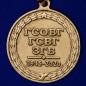 """Медаль """"75 лет ГСВГ"""" фотография"""