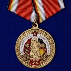 """Медаль """"75 лет ГСВГ"""" фото"""