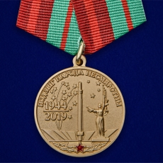 """Медаль """"75 лет освобождения Беларуси от немецко-фашистских захватчиков"""" фото"""