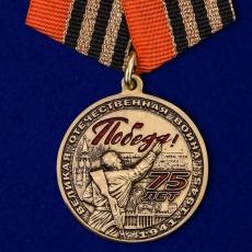 Медаль 75 лет Победы в Великой Отечественной войне фото
