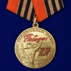 """Медаль """"75 лет Победы в ВОВ"""" фото"""