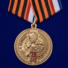 """Медаль """"75 лет Победы в ВОВ"""" Республика Крым фото"""