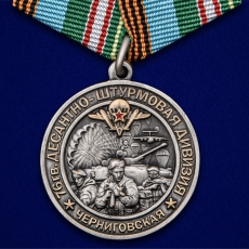 """Медаль """"76-я гв. Десантно-штурмовая дивизия"""" фото"""