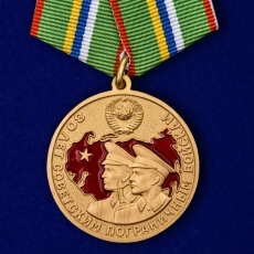 """Медаль """"80 лет Пограничным войскам"""" фото"""