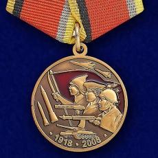 """Медаль """"90 лет Вооруженным силам СССР"""" фото"""