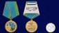 """Медаль """"90 лет Воздушно-десантным войскам"""" фотография"""