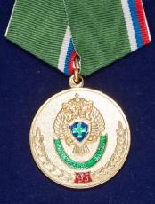 Медаль «95 лет Пограничной службе» фото
