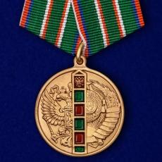 Медаль «95 лет Пограничным войскам» фото