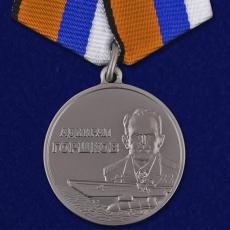 Медаль Адмирал Горшков фото