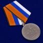 Медаль Адмирал Горшков фотография
