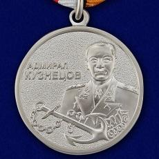 Медаль Адмирал Кузнецов фото