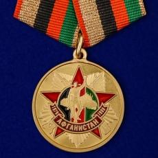 """Медаль """"Афганистан. 30 лет вывода войск"""" фото"""