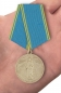 """Медаль """"Благодатное небо"""" фото"""