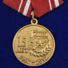"""Медаль """"Боевое братство. 15 лет"""" фото"""