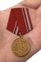 """Медаль """"Боевое братство. 15 лет"""""""