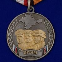 """Медаль """"Боевое братство Крыма"""""""