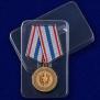 Медаль Чекисту-бойцу невидимого фронта КГБ СССР
